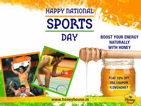 national-sportsday