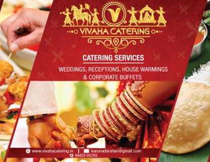 vivaha-catering_newspaper-ad-header-1